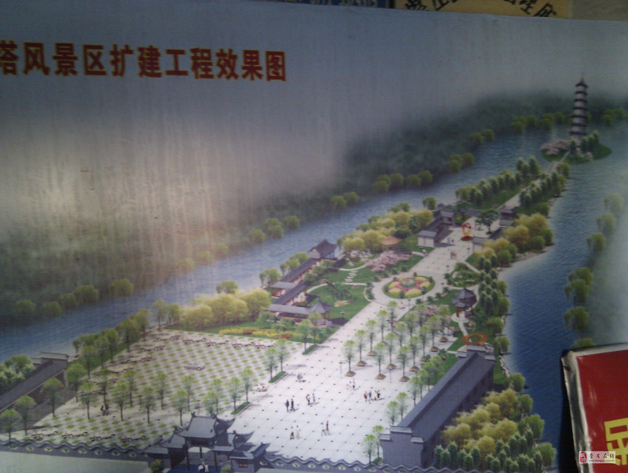 [原创]正在改建的左江斜塔