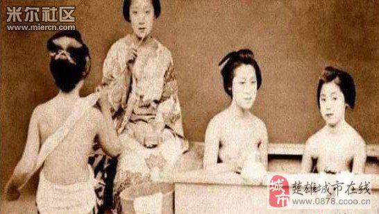 曝光供驻日美军发泄性欲的日本高级军妓私密照