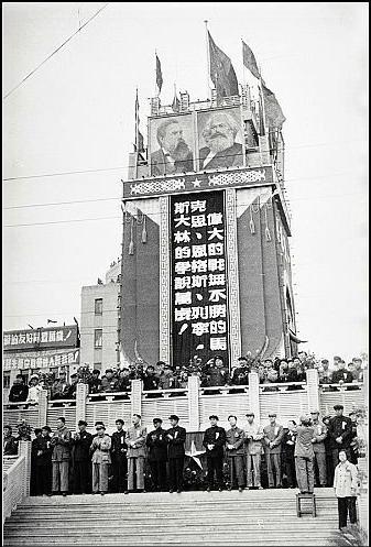组图:中国街头标语60年变迁史