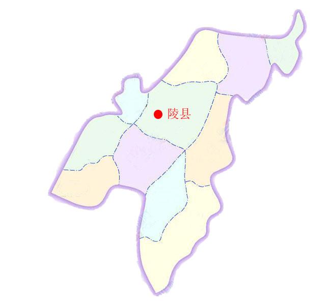 陵县地图全图高清版