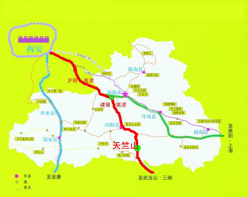 陕西天竺山国家森林公园最新资料