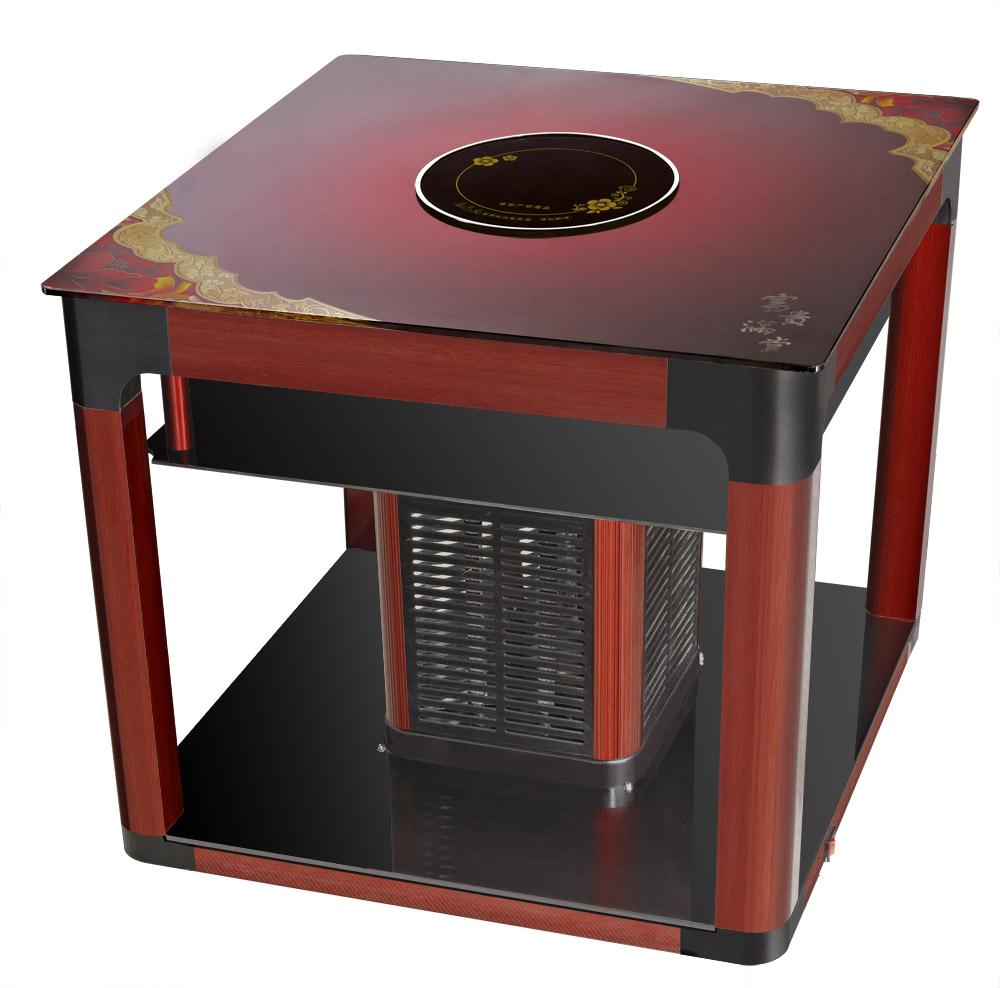 火王旋风多功能电暖桌