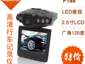 S198【汽车黑匣子】