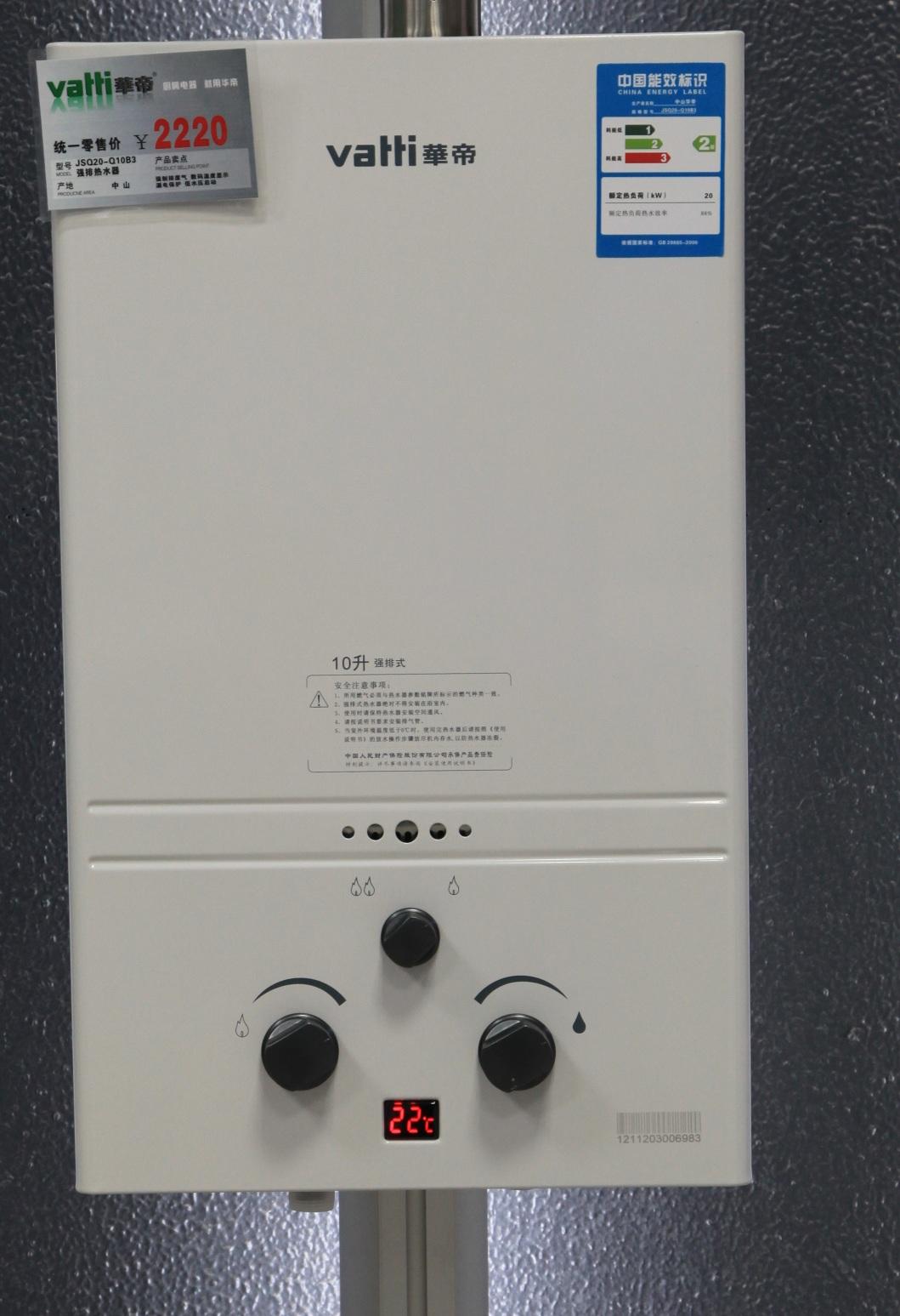 华帝jsq20-q10b3强排热水器