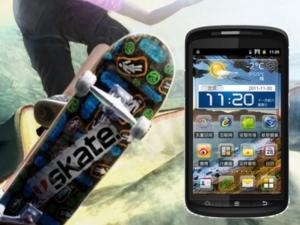 中兴N960