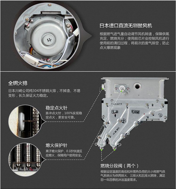 i12002 强排式燃气热水器