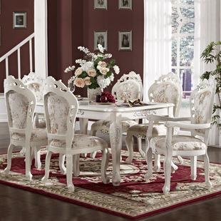凯撒豪庭  欧式餐桌