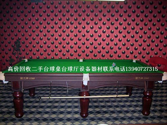 盘锦地区二手台球桌上门回收|二手台球桌专业回收