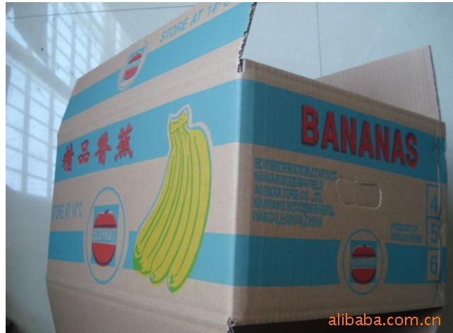 大量收购一体香蕉箱子。