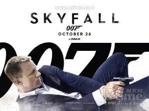007:大破天幕��C