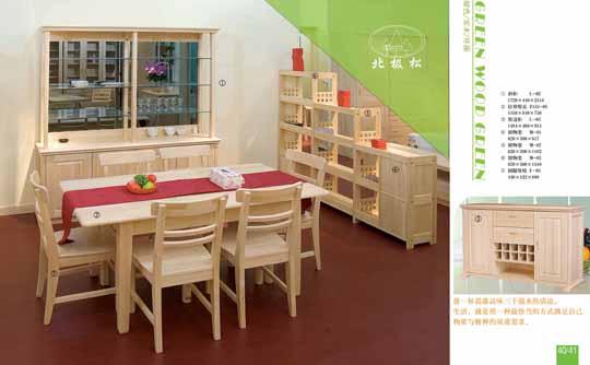 餐厅家具_餐厅装修效果图_餐厅酒柜