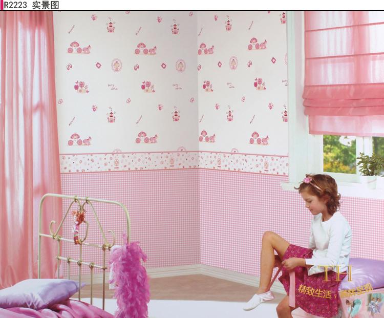 爱舍正品 无纺布墙纸 粉色可爱公主 儿童房壁纸 卧室满铺