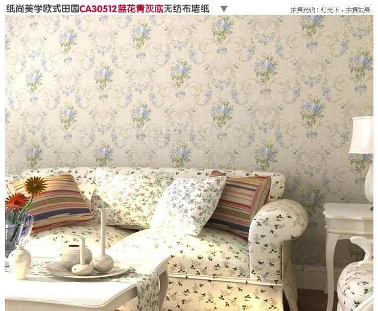 室内墙纸欧式田园