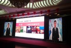 鸿雁庆典拥有全市唯一全彩P6高清晰全彩主屏加侧屏20平米大屏
