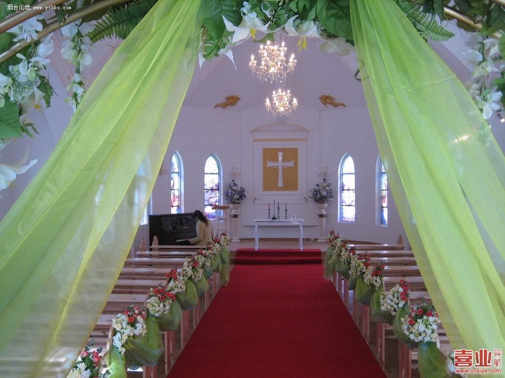 礼堂式会场布置