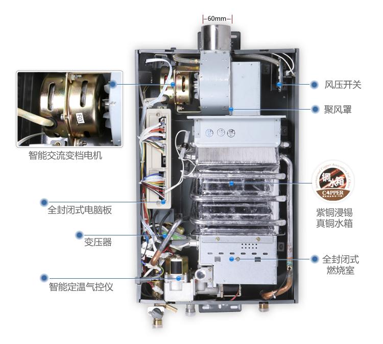 万家乐jsq20-10jp 10升燃气热水器(天燃气)