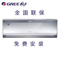 格力空调 变频空调 U雅 变频 挂机 大1P (匹)冷暖空调