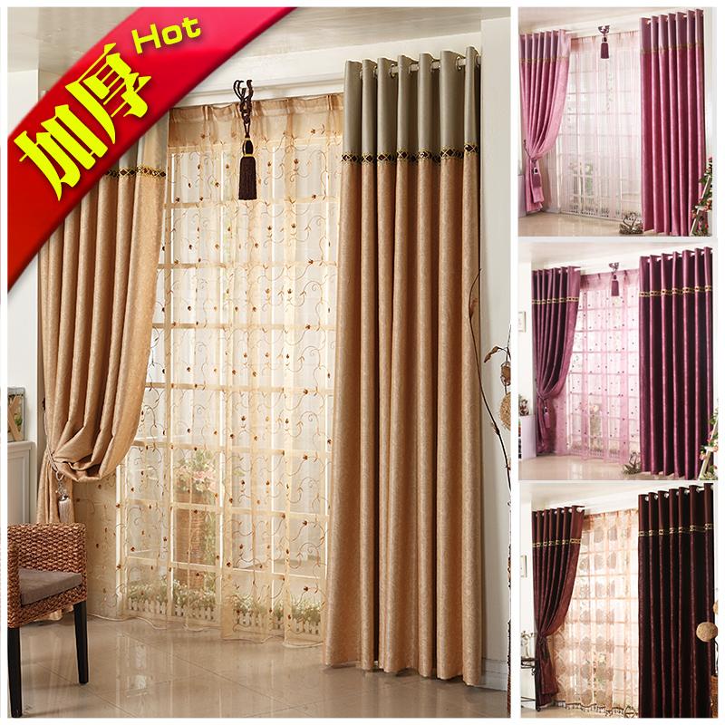 欧式窗帘遮光布料客厅卧室高档麂皮绒定制
