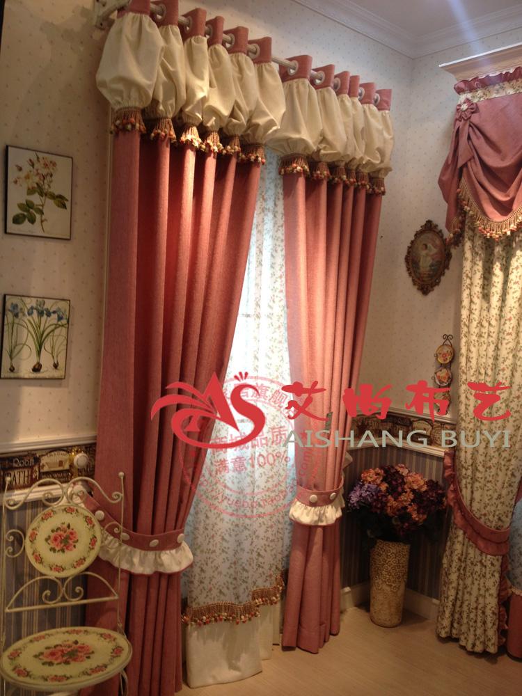 高档新款韩国灯笼窗帘 皮红色雪尼 客厅卧室 结婚新房