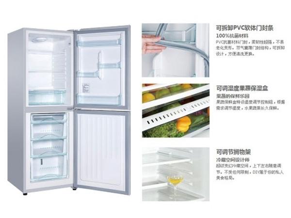 海尔双门式直冷节能冰箱bcd-206kca