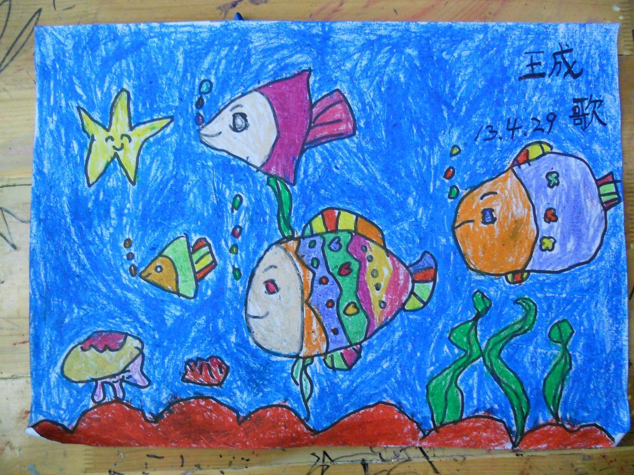 儿童画风筝