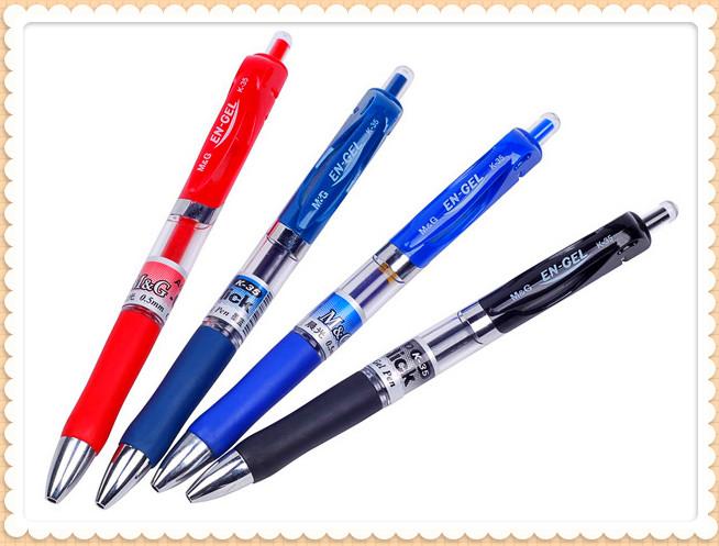 晨光K35中性笔