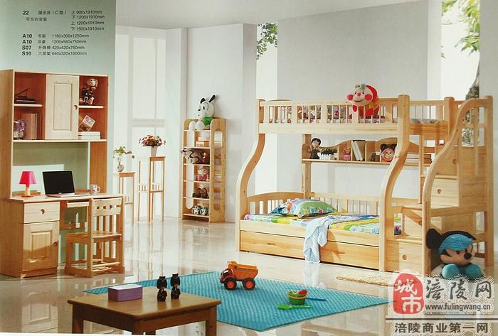 涪陵松木儿童床3