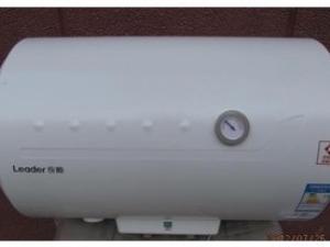 海尔集团荣誉出品 统帅热水器LES50H-C2(E)八年质保