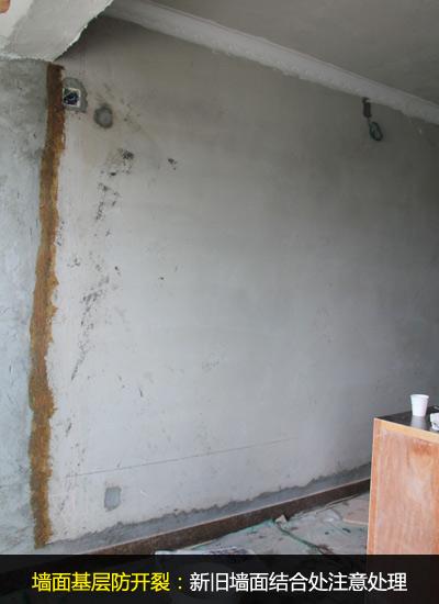 【装修经验】秋季装修墙面易开裂 应对处理有方法