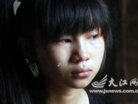 [求助]瑞昌14�q女孩照料智障母�H�纹鹨��家