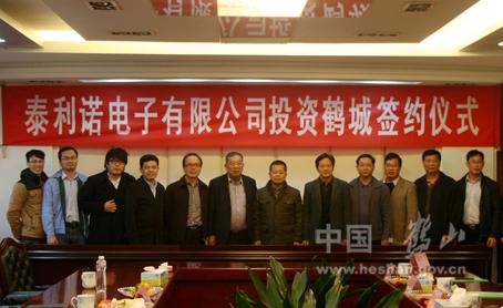 鹤山安柏电路板厂qc工作图片