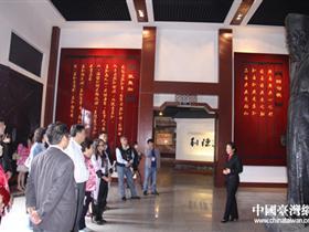 台湾青年菁英考察团参观修文阳明主题文化公园