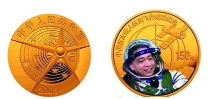 载人航天飞行成功,这是中国航天发展史上的一个新的