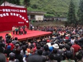 """村民大会如火如荼、 """"双诚信、双承诺""""工作大见成效"""