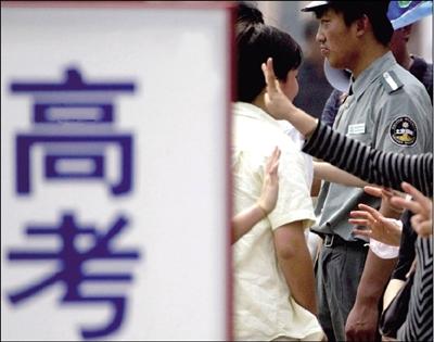 2013汉中高考专题报道
