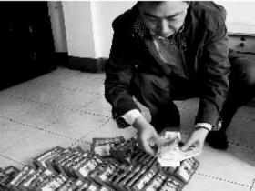 曹县女子花10万元买假币得到一堆白纸