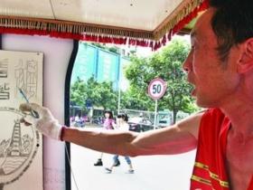 [转贴]遂宁三轮车夫杨帮万在车上用铅笔作画