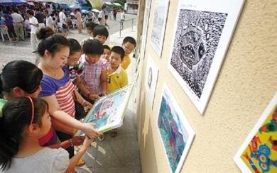 滨海新区少儿书画大赛颁奖典礼举行图片