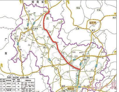 查广乐高速公路