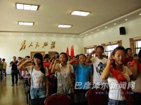 200多青年加入志愿者协会