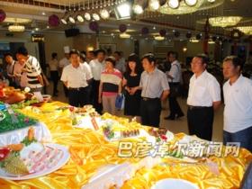 第十一届河套美食节