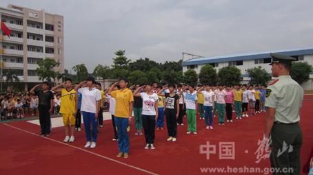 鹤山雅瑶中学开展七年级新生学前教育