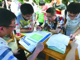 重庆明年实施新高考 今年填报三本志愿考生比往年增多