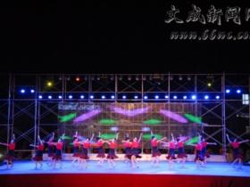 我县第二届音舞节广场舞比赛圆满落幕