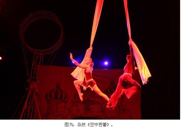 观《五国联合皇家马戏》有感      马也驰(22) - No.1泉景 - No.1泉景