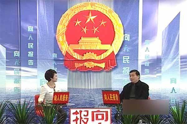 孟津电视台_孟津电视台20周年台庆文艺晚会实录
