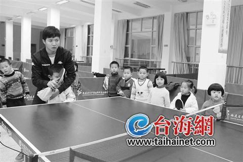 漳州首家青少年免费活动中心在龙文蓝田启用