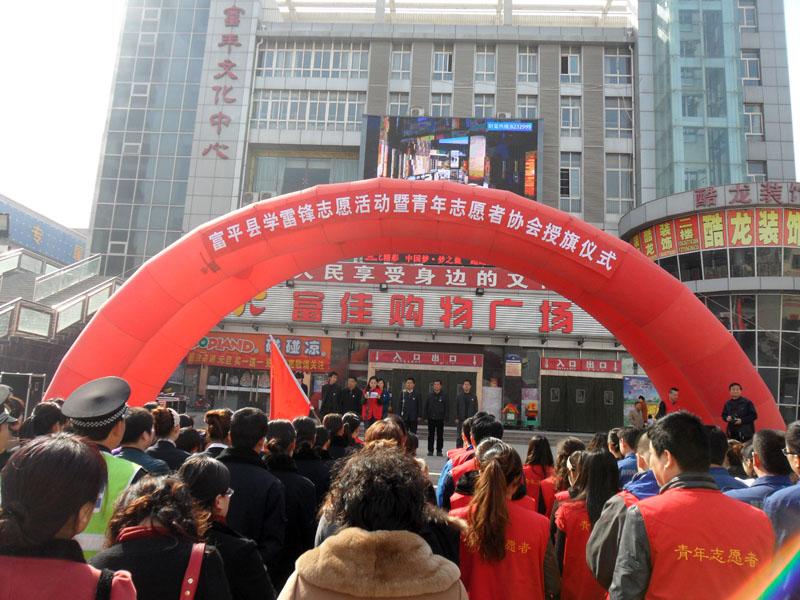 陕西富平图片大全 富平县 图片 互动百科图片