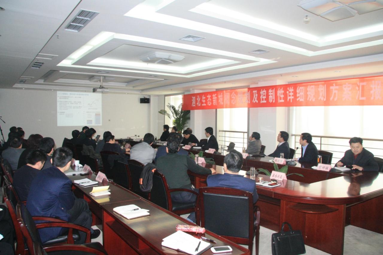 泗水县城区规划图图片大全 详细介绍了泗水县城区未来规划