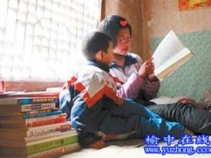 榆中清水驿乡15岁乡村女孩坚强撑起七口之家